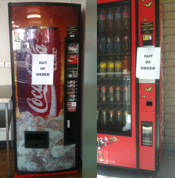out_of_order_coke