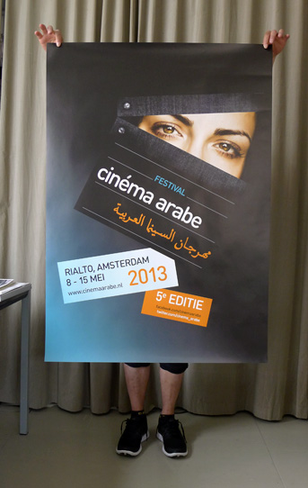 cinema_arabe_13_printed