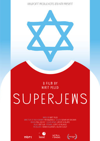 superjews_poster_nov13