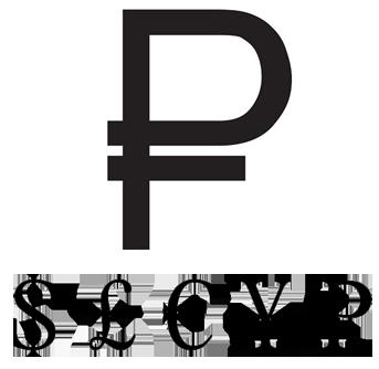 rouble_symbol