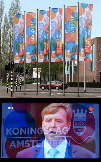 koningsdag_amstelveen_1