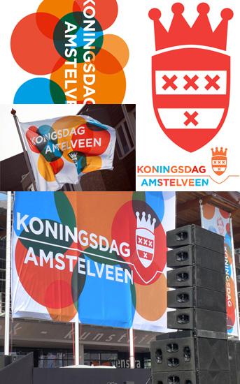 koningsdag_amstelveen_2