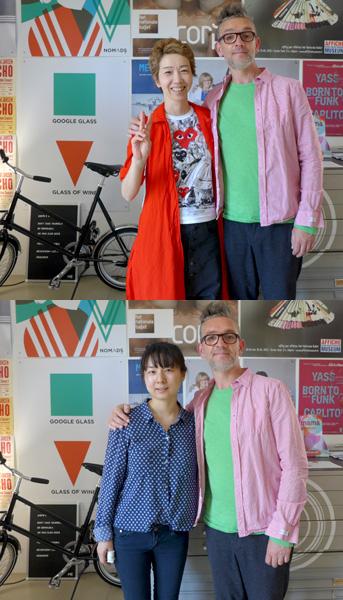 miho_visit_2014