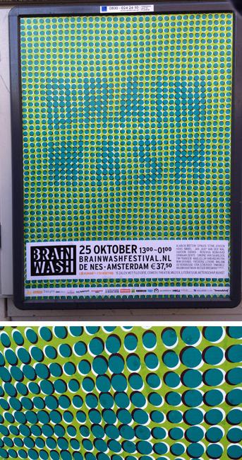 brain_wash_poster