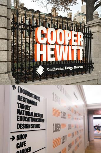 cooper_hewitt2
