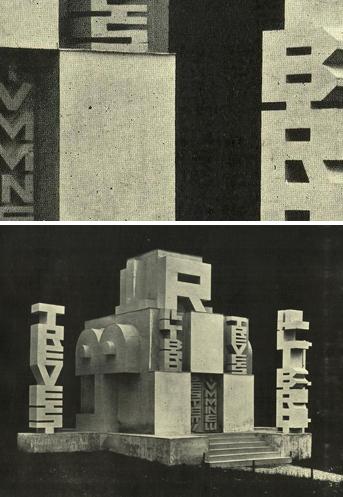 depero_biennale_arti-_decorative